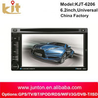 Top Double din double din dvd with gps