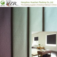 High Quality mosquito net style dobby fabric blackout curtain fabric