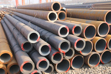 "6"" SCH 40 PAINTING AND END CAP SEAMLESS CARBON STEEL PIPE/TUBE"