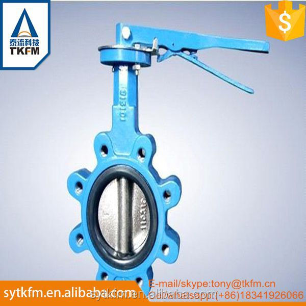 2016TKFM China supplier class 150 butterfly valve manufacturer in ahmedabad DIN/ANSI