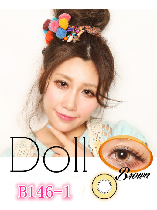 Wholesale soft doll eyes cheap color contact lenses cheap lens 5 colors in stock