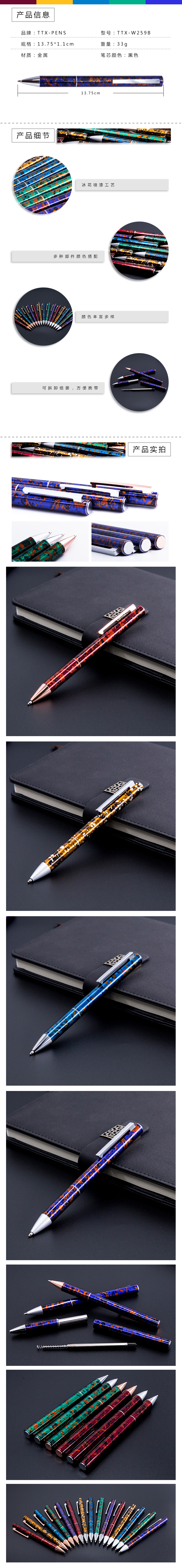 heavy gift printing and engraving customize logo promotional metal ball pen