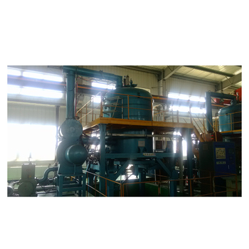 High Temperature Furnace vacuum sintering furnace