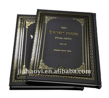 Hard covers, casebound book binding