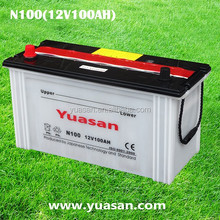 Yuasan Speedy Starting Lead Acid Dry Charged 12V100AH Car Battery -- N100(12V100AH)