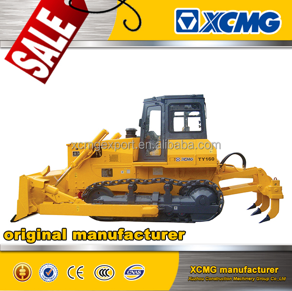 XCMG official manufacturer good price 15ton remote control bulldozer