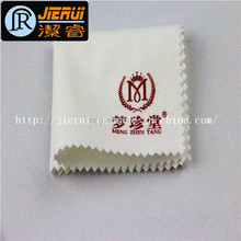 high quality lens screen wipes customized printing mobile phone wipe