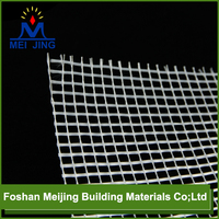 high quality fiberglass mesh fabric netting stretch mesh for paving mosaic