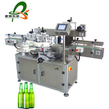 round beer bottles double sides labeling machine