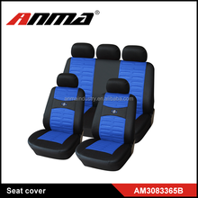 funny PU car seat covers