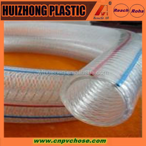 High quality and low price garden supply pvc steel wire braiding reinforced hose