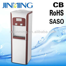 alibaba china manufacturer floor stand 20l bottle water dispenser hot and cold