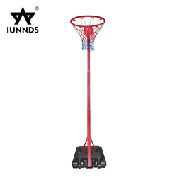 Best price movable adjustable basketball goals hoop netball stand without backboard