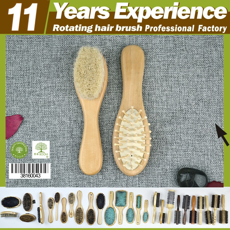 2017 trrends hot new private label Eco-Friendly wooden baby hair brush set