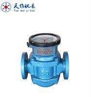 diesel engine oil measuring instrument