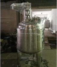 Jacketed Stainless Steel Industrial Mixing Tank with Agitator