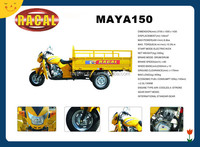 MAYA 150 New design three wheel motorcycle,3 wheel trike/petrol motorcycle,hot sale scooter sidecars