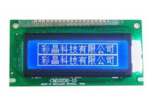 small size 12232 blue white lcd display module with led backlit and wide operation temperature available