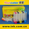 Realcolor PGI-750/CIL-751 NEW CISS for Canon Pixma IP7270 MG5470 MG6370 for Asia