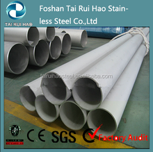 shipbuilding material 304 cold rolled stainless steel pipe/tube
