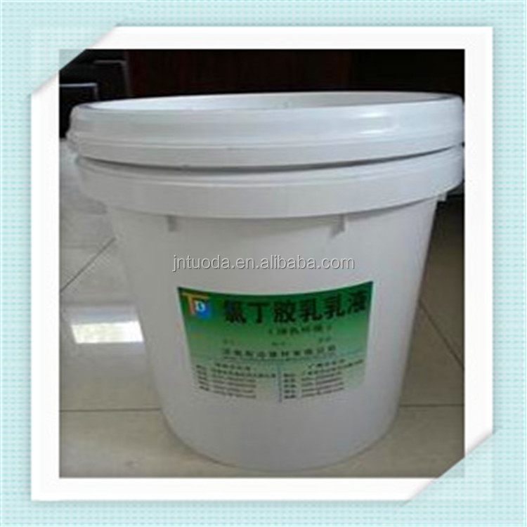 Chemical warehouse Chemical warehouse waterproof materials