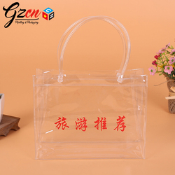 China factory customized mini clear travel handle cosmetic pvc bag