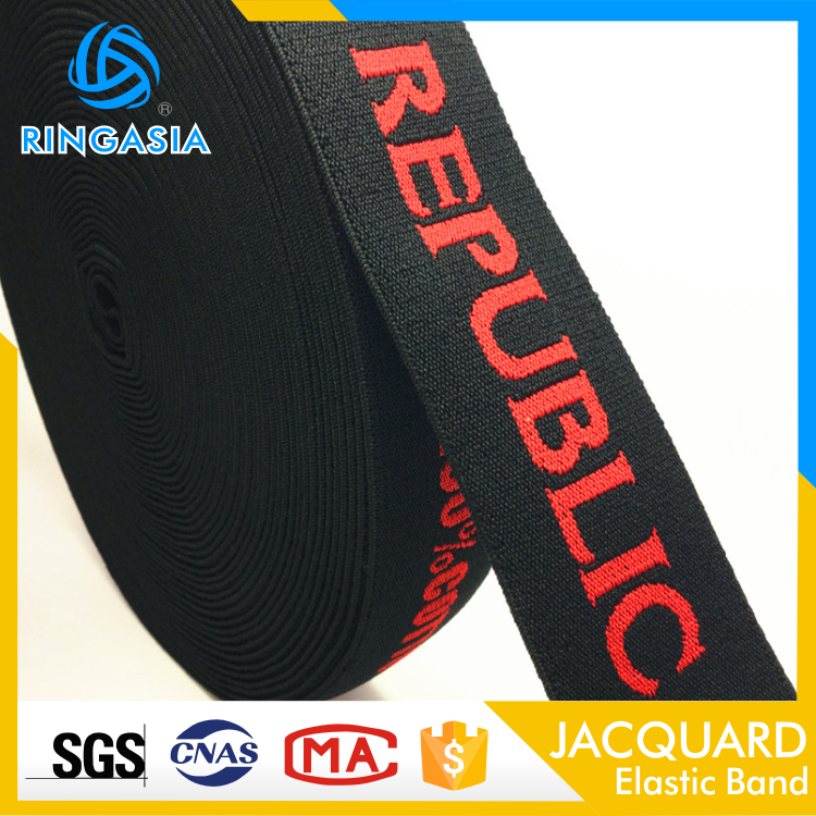 Factory Directly Supply Customized Underwear Soft Jacquard Elastic Band and Design free
