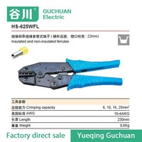 HS-625WFL Cable Stripper Plier Pincer, Electric Wire Stripper
