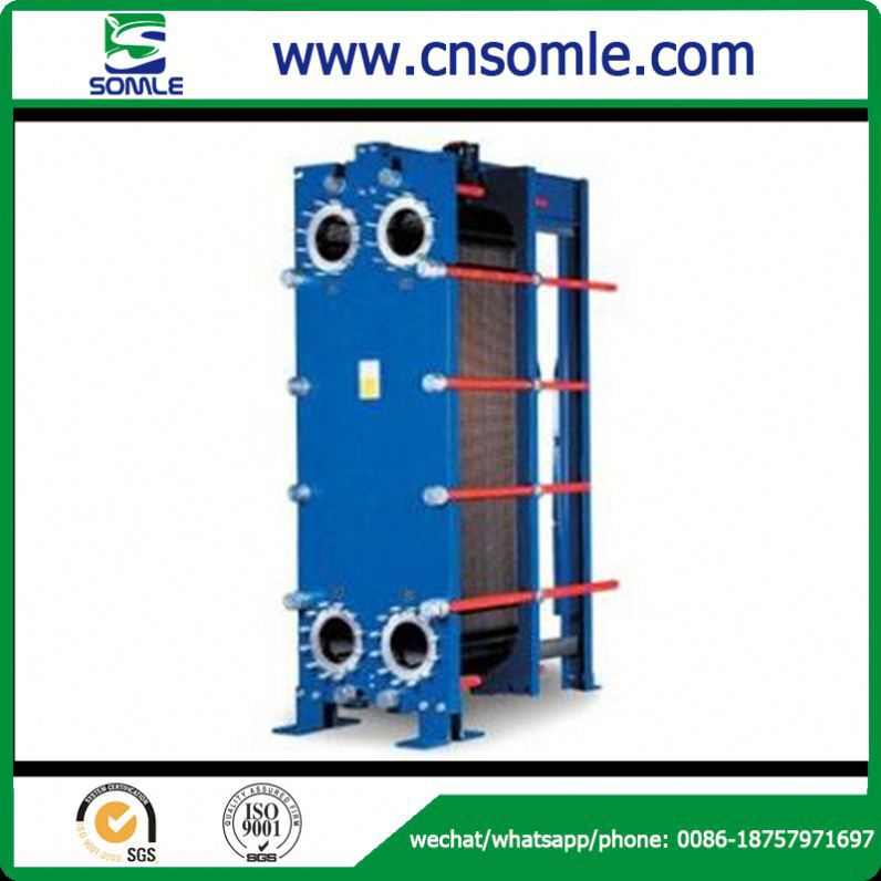 SMBR1 hot sale high quality full welded plate heat exchanger