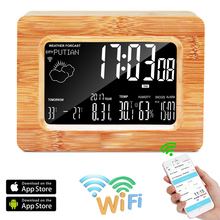 High Quality Novelty Solid Wood Bamboo LCD Digital Weather Station Alarm Clock Wifi Clock