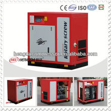 8bar 7.5kw price of screw compressor big red air compressor