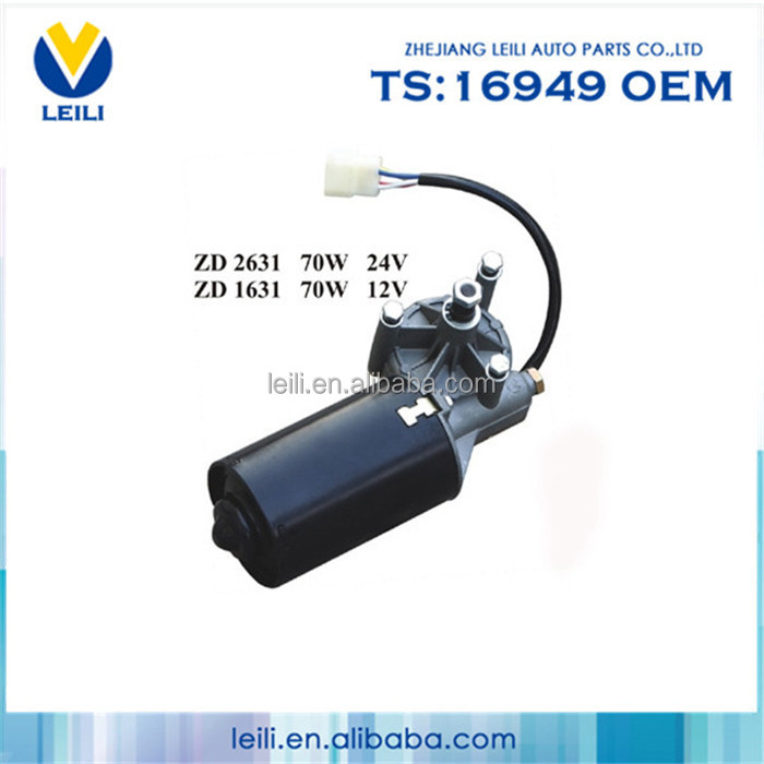 Special Flat Soft Gear Reduction Electric Wiper Motor