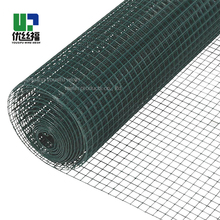 Welded Wire Mesh roll can used as Coal Mine Supporting netting China Manufacture