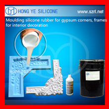 Liquid silicone rubber for gypsum Decorating Complements, Corners - Dividers - Curves, Accessories