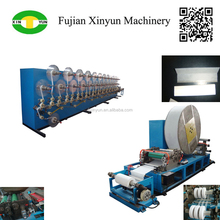 China automatic cigarette paper manufacturing machine