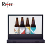 Refee 15.6inch tabletop Android LCD multimedia player