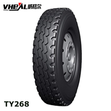 1200r20 12r22.5 11r22.5 size nice price import tuck tyre