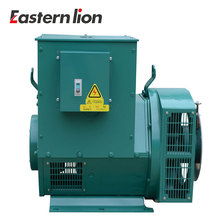 100kw brushless alternator ac synchronous electric generator head
