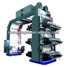 Six colors high speed high precision flexographic printing machine
