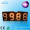 outdoor 12 inch 7 segment led display