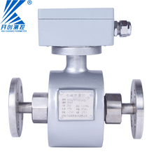 Lube oil electromagnetic water flow meter china 304ss