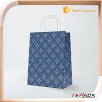 Free sample - Wholesale plastic coated kraft paper bag