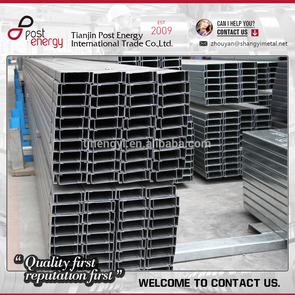 Hot sale factory direct price c channel purlin Wholesale