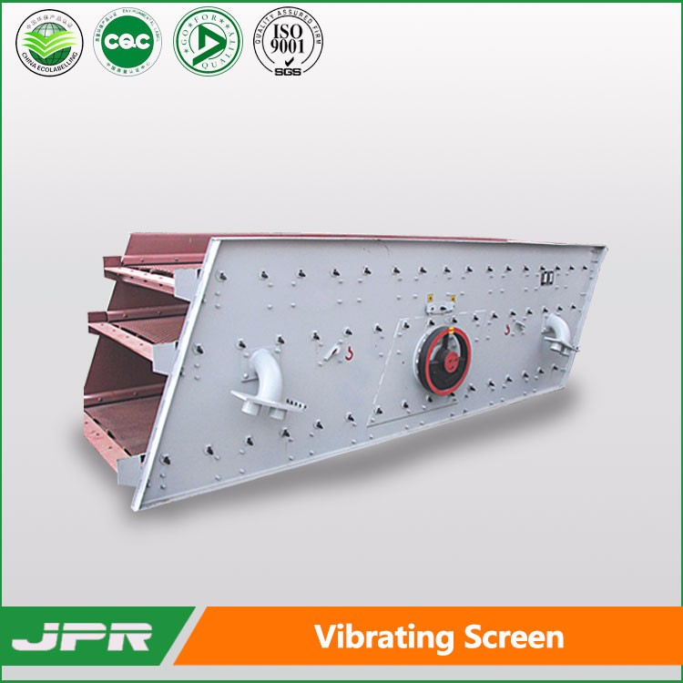 2017 Widely used vibrating <strong>screen</strong> price in paksitan