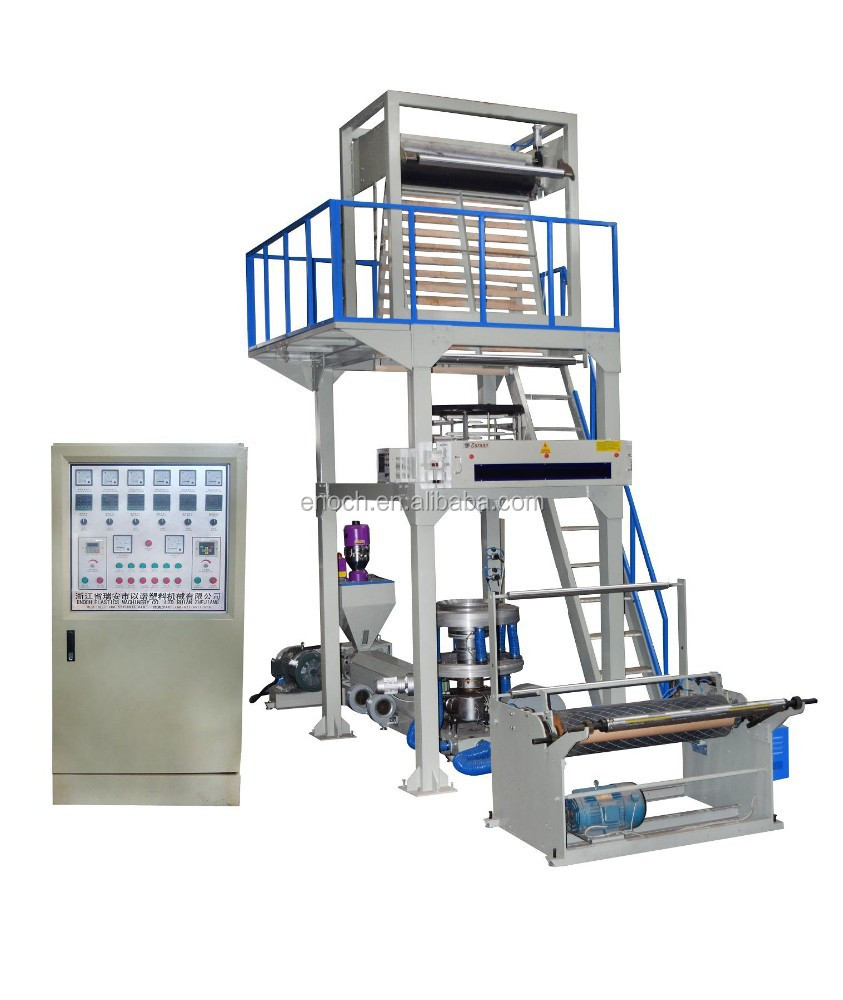 Film Application and Used Condition Film BlowN Machine (EN/H-SZ)