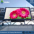 P8 outdoor full color programmable led curtain display led display led wall led sign t shirt led display