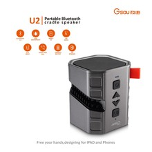 2017 portable cradle bluetooth speaker with power bank and Memory Card