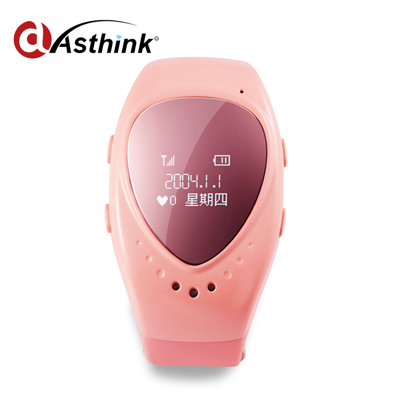 Smart Watch GPS for online shopping india gps tracking device google maps 2 Way Talk