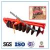 /product-detail/china-hebei-factory-supply-disc-plough-for-tractors-60524761112.html
