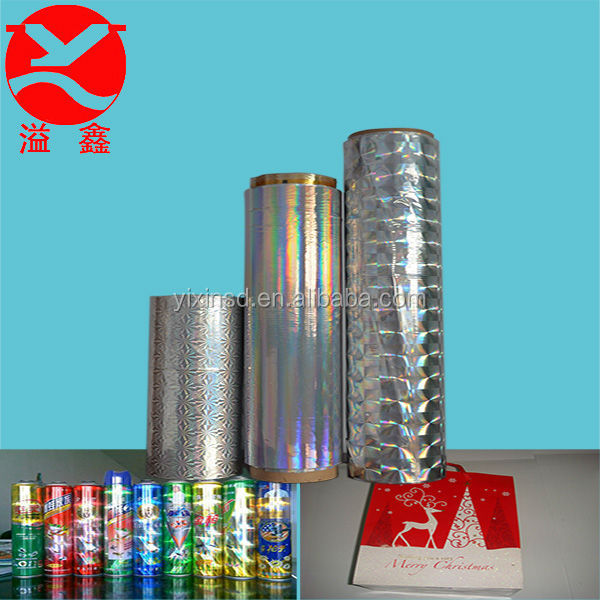 high quality BOPP/PET hologram/holographic/laser thermal lamination film Rainbow film
